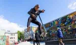 В Поморье открыли летний сезон скейтбординга