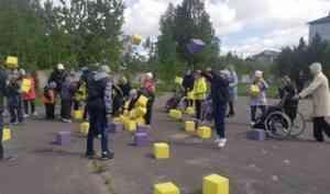 Наполнить сердца радостью: в Новодвинском доме-интернате отметили День защиты детей