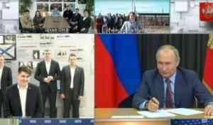 Президент России Владимир Путин провел встречу с участниками предварительного голосования «Единой России»
