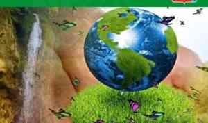 Поздравление Главы МО с Днем эколога