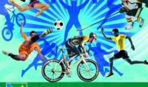 Итоги регионального этапа Всероссийской заочной акции «Физическая культура и спорт – альтернатива пагубным привычкам»