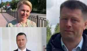 Определены кандидаты на должность главы Виноградовского района