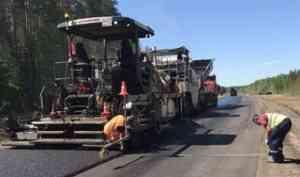 Дорожный нацпроект в Поморье реализуется рекордными темпами