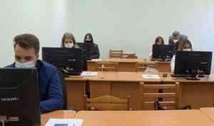 ЕГЭ в Архангельской области проходят по всем правилам