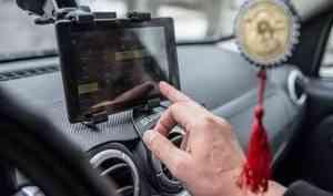 Северодвинская таксистка увезла клиентку за город и бросила из-за 20 рублей