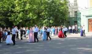 В День рождения САФУ студенты кружились в вальсе