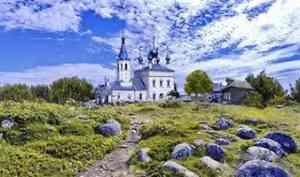 Жителей Архангельской области приглашают пройти историческими тропами «Великого русского северного пути»