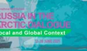 В САФУ пройдет  ежегодная  Международная школа аспирантов «Россия в Арктическом диалоге: локальный и глобальный контексты»