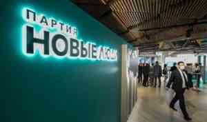 Сторонники партии «Новые люди» провели в Архангельске образовательный тренинг
