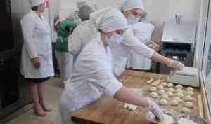 Архангельская область получит дополнительные средства на обеспечение школьников горячим питанием