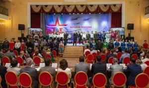 Артисты показательного оркестра МЧС России впервые учавствуют в Международном творческом конкурсе «Армия культуры» в рамках Армейских международных игр-2021
