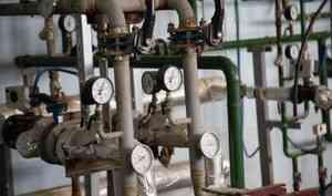 11июня без воды останется Кегостров инесколько десятков домов вгороде
