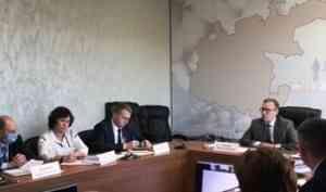 Актуальные вопросы кадровой политики в лесной отрасли обсудили в минлеспроме региона
