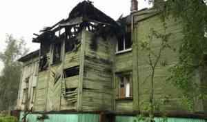 Следователи рассказали об организаторе поджогов «деревяшек» в переулке Водников