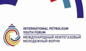 Студенты САФУ могут подать заявки на нефтегазовый молодежный форум «Hackathon Oil TECH Challenge 2021»