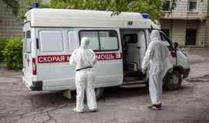За сутки в Архангельской области выявлено 78 случаев COVID-19