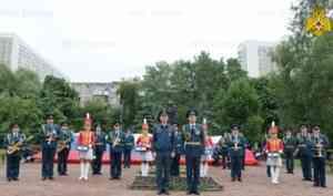 МЧС России организована патриотическая акция