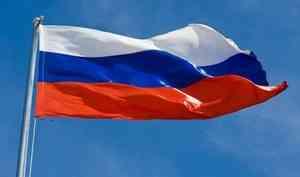 Опубликована программа празднования Дня России в Архангельске