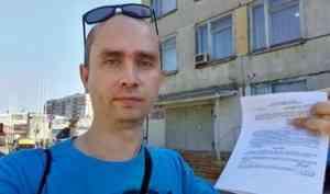 На архангельского блогера составили протокол за езду на велосипеде по набережной