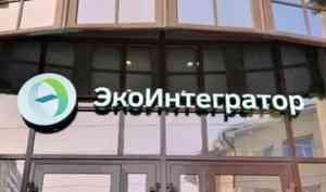«Экоинтегратор» погасил долг в 11 млн рублей перед выигравшим суд перевозчиком