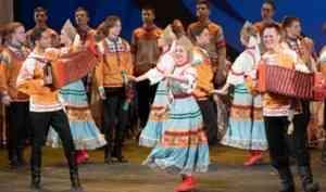 В столице Поморья проходит фестиваль национальных культур «Гармоничная Россия»