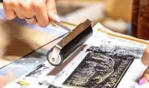 В День России и последующие выходные дни в архангельских музеях будут работать выставки и пройдут творческие акции