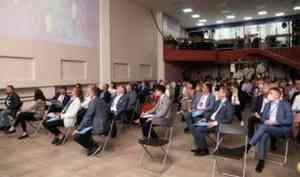 Единороссы Поморья утвердили кандидатов на выборы в Госдуму и Архоблсобрание