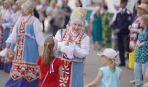 Жители Поморья отмечают День России
