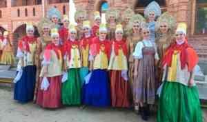 «Северный хор» выступил на фестивале традиционного искусства «Хранимые веками»