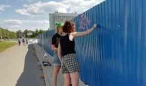 В День России в Северодвинске стартовал конкурс граффити
