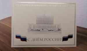 В адрес САФУ пришло поздравительное письмо от Михаила Мтшустина