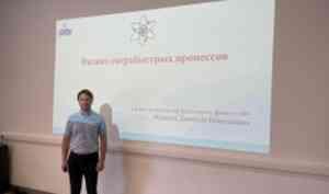 Преподаватель САФУ принимает участие во Всероссийской акции «Наука рядом»