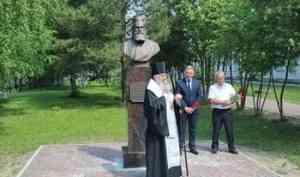 Памятник святителю Луке Крымскому освятили в Котласе