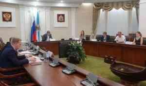 Вправительстве Архангельской области прошла встреча собщественными представителями губернатора