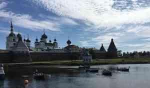 Северян приглашают принять участие в фотоконкурсе «Светолетопись Соловков»