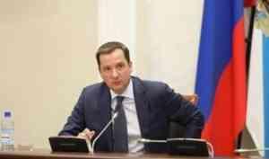 В Архангельской области разработан проект кадровой стратегии