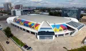 Ледовую арену для хоккея с мячом в Архангельске решено строить близ Окружного шоссе