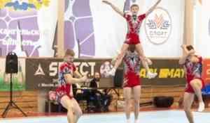 Акробаты школы олимпийского резерва «Поморье» будут заниматься во Дворце спорта профсоюзов