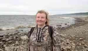 Архангельский ученый выиграла грант Проектного офиса развития Арктики