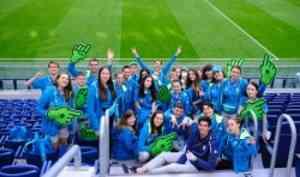 Волонтеры САФУ принимают участие в Чемпионате Европы по футболу