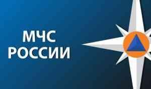 На особом контроле МЧС России - паводковая обстановка в Республике Крым, Забайкальском крае и Амурской области
