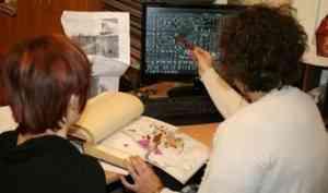 Истории Северодвинска посвятят тематический сайт