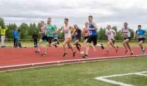 В Архангельске определили лучших легкоатлетов