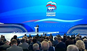 19 сентября в России пройдут выборы нового состава депутатов Государственной Думы