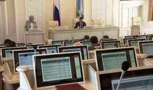 Исполнение главного финансового документа области за прошлый год обсудили сегодня в региональном парламенте