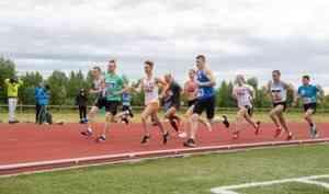 В Архангельске определили лучших спортсменов по легкой атлетике