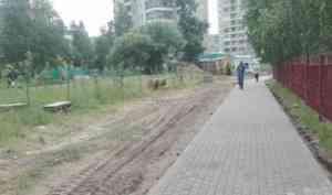 Благоустройство прогулочной зоны на улице 23-й Гвардейской дивизии в Архангельске выполнено на 60%