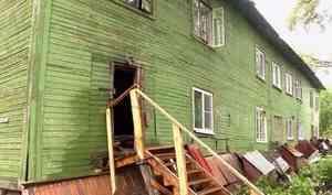 Власти Архангельска приступили к проведению конкурсных процедур по приобретению жилья для людей, чьи дома сошли со свай