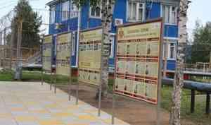 В День памяти и скорби в воспитательной колонии под Архангельском открыли «Аллею Памяти»