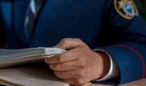 ВПлесецком районе предъявили обвинение главе МО«Самодедское», который незаконно раздавал людям квартиры